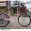 จักรยานซิตี้ไบค์ COYOTE ABBA 26 นิ้ว 6 สปีด พร้อมตะกร้าหน้า thumbnail 16