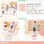 สแตนดี้ EXO STANDY (ระบุเมน) thumbnail 2