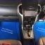 ขายยางปูพื้นรถเข้ารูป Isuzu Mu-X ลายกระดุมสีฟ้าขอบฟ้า thumbnail 3