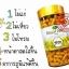 Nature's King Royal Jelly นมผึ้งเนเจอร์คิงส์ 1000 mg.365 เม็ด thumbnail 1