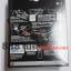 ปลอกแฮนด์หนังแท้ TWITTER Leather Bike Grips,TWG01(S196) thumbnail 5