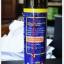PART CLEANING SPRAY (สเปรย์ล้างพาท) 600 ml. thumbnail 4