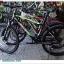 จักรยานเสือภูเขาเด็ก TRINX เกียร์ 6 สปีด ล้อ 20 นิ้ว เฟรมอลูมิเนียม,M112 thumbnail 13