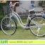 จักรยานแม่บ้าน Tiger hokkaido รุ่น ฮอกไกโด ล้อ 26 นิ้ว พร้อมตะกร้าวินเทจ (Single speed) thumbnail 16