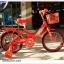 จักรยานเด็ก MEGA ล้อ 16 นิ้ว thumbnail 2