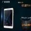 ฟิล์มกระจก Huawei GR5 2017 ราคาถูก thumbnail 1