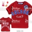 M2095-R DOUBLE.B Miki house เสื้อยืดเด็ก สีแดง ปักแปะ COLOUR และตราสัญลักษณ์ ด้านหลังสกรีนลาย Size 110 thumbnail 1