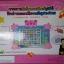 กระดานฝึกอ่านออกเสียงพยัญชนะไทย thumbnail 1