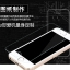 สำหรับ IPHONE4 ฟิล์มกระจกนิรภัยป้องกันหน้าจอ 9H Tempered Glass 2.5D (ขอบโค้งมน) HD Anti-fingerprint thumbnail 4