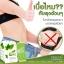 คอลลี่ คลอโรฟิลล์ พลัส ลดพุง ลดหน้าท้อง ล้างสารพิษ ผิวสวย ไฟเบอร์ COLLY Chlorophyll Plus Fiber 15 ซอง thumbnail 10