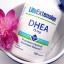 # ไม่อยากแก่ # Life Extension, DHEA, 15 mg, 100 Capsules thumbnail 1