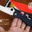 มีดพับ Spyderco รุ่น ZDP-189 ด้าม G10 สีดำสนิท คมกริบ ขนาด 8 นิ้ว (OEM) A++ thumbnail 1