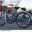 """จักรยานแม่บ้าน TRINX ล้อ 24 นิ้ว เฟรมเหล็ก """"CUTE1.0"""" thumbnail 18"""