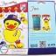 ฟิล์มกันรอยลายการ์ตูน Samsung Galaxy J1 thumbnail 27
