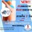 รกแกะ Healthway Sheep Placenta MAX 50000 thumbnail 8