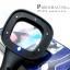 แว่นขยายมีไฟ Led และ Black light สำหรับส่องแสตมป์ หรือ ลายน้ำธนบัตร thumbnail 4
