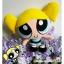 """ตุ๊กตาบับเบิลส์เดอะพาวเวอร์พัฟเกิร์ล (Bubble - The powerpuff girl) size about 7"""" thumbnail 2"""