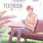 Text Book ผู้เเต่ง leGGyDan thumbnail 1
