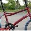 จักรยาน MINI TRINX ล้อ 20 นิ้ว เกียร์ 16 สปีด เฟรมอลูมิเนียม Z4 thumbnail 48