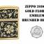 """ไฟแช็ค Zippo แท้ บุปผาทองคำ """"Zippo 20903, Gold Floral Emblem Brushed Brass"""" แท้นำเข้า 100% thumbnail 1"""
