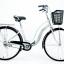 จักรยานแม่บ้าน Tiger hokkaido รุ่น ฮอกไกโด ล้อ 26 นิ้ว พร้อมตะกร้าวินเทจ (Single speed) thumbnail 4