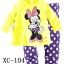 PXC104 เสื้อผ้าเด็ก ชุดนอน baby Gap งานส่งออก USA Size 2Y/3Y thumbnail 1