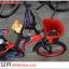 """จักรยานเด็ก Tiger Transmission 16"""" thumbnail 4"""