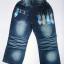 CNJ027 กางเกงยีนส์ เด็กหญิง ขายาว ผ้าฟอกอัดยับ ผ้านิ่มใส่สบาย แต่งลายเก๋ ๆ กระเป๋าหลังสองข้าง ตัวนี้เน้นลายด้านหลัง Size 15/16/17/18 thumbnail 2