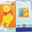 ฟิล์มกันรอยลายการ์ตูน Samsung Galaxy Win i8552 thumbnail 12