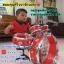 ชุดกลองสำหรับเด็กครบชุดเพียง 499.-สีแดงพร้อมเก้าอี้นั่ง สำรหับเด็ก 2-7 ปี thumbnail 23