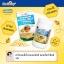 แบ่งขาย 30 เม็ด Premium Royal Jelly (นมผึ้ง) 1200 mg ตรา Healthway thumbnail 13
