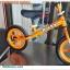 จักรยานฝึกการทรงตัว ROCKY Balance Bike ล้อ 10 นิ้ว (เหล็ก) thumbnail 13