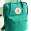กระเป๋าแฟชั่น กระเป๋า red king kong สีเขียวมิ้น(ฟ้าน้ำทะเล) thumbnail 1