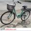 """จักรยานซิตี้ไบค์ FINN """" SMART USA"""" ล้อ 26 นิ้ว 7 สปีด ชิมาโน่เฟรมเหล็ก พร้อมตะกร้า(พัสดุธรรมดา หรือ EMSเท่านั้น) thumbnail 13"""