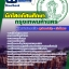 คู่มือเตรียมสอบนักโสตทัศนศึกษา กทม.ข้าราชการกรุงเทพมหานคร thumbnail 1