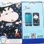 ฟิล์มกันรอยลายการ์ตูน Samsung Galaxy J1 thumbnail 29