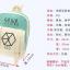 กระเป๋าเป้นักเรียนสีพาสเทล BIGBANG thumbnail 2