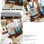 กระเป๋าเป้ม้าลาย J.estina แบบ G-Dragon thumbnail 14