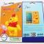 ฟิล์มกันรอยลายการ์ตูน Samsung Galaxy J1 thumbnail 16