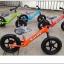 จักรยานฝึกการทรงตัว ROCKY Balance Bike ล้อ 10 นิ้ว (เหล็ก) thumbnail 5