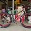 จักรยานล้อโต TRINX Fatbike ,M516D เฟรมอลู 7 สปีด ล้อ 26x4.0 นิ้ว thumbnail 3