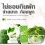 คอลลี่ คลอโรฟิลล์ พลัส ลดพุง ลดหน้าท้อง ล้างสารพิษ ผิวสวย ไฟเบอร์ COLLY Chlorophyll Plus Fiber 15 ซอง thumbnail 4