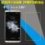 ZTE Axon 7 ฟิล์มกระจกนิรภัยป้องกันหน้าจอ 9H Tempered Glass 2.5D (ขอบโค้งมน) HD Anti-fingerprint ราคาถูก thumbnail 1