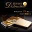 เคส iPhone 6s / iPhone 6 (4.7 นิ้ว) ขอบเคสโลหะ Bumper + พร้อมแผ่นฝาหลังเงางามสวยจับตา thumbnail 2