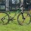 จักรยานเสือภูเขา FORMAT DES90 เฟรมอลู U6 ,11 สปีด ล้อแบร์ริ่ง 27.5 2017 thumbnail 3