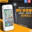 สำหรับ IPHONE4 ฟิล์มกระจกนิรภัยป้องกันหน้าจอ 9H Tempered Glass 2.5D (ขอบโค้งมน) HD Anti-fingerprint thumbnail 1