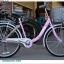 """จักรยานแม่บ้าน TRINX ล้อ 24 นิ้ว เฟรมเหล็ก """"CUTE1.0"""" thumbnail 11"""