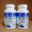 # เสริมผิวและลดน้ำหนัก # Planetary Herbals, Full Spectrum, Pumpkin Seed Oil, 1,000 mg, 90 Softgels thumbnail 1