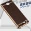Case Oppo Joy 5 / Neo 5s เคสหนังเทียมขอบทอง นิ่ม เรียบหรู สวยมาก ราคาถูก thumbnail 4