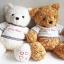 ตุ๊กตาหมี My Love ขนาด 60 เซนฯ thumbnail 1